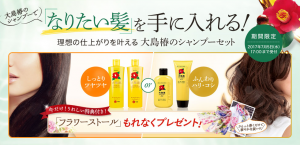 key_shampoo_set