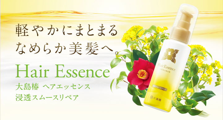 To smooth and beautiful hair that is lightly integrated Atsushi Oshima Hair essence