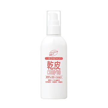 カンピーノ スキンケア・ボディローション(乳液)