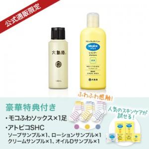 ost120_shc_shampoo