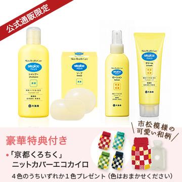 shc201912_shampoo_4set