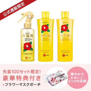 hairwater_premium_202103
